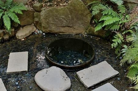 Well of Kiyomasa