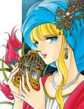 truyện tranh Yume no Shizuku, Ougon no Torikago