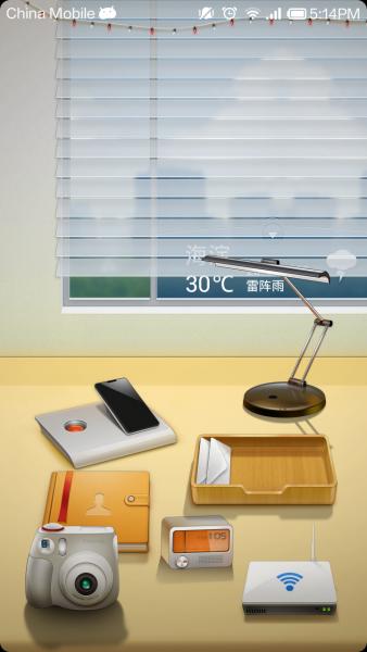 Xiaomi MIUI - Study Theme