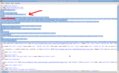 source code blogger page mozilla firefox
