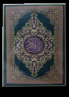 PROGRAM WAQAF QURAN BOOKCAFE