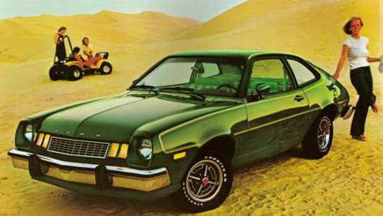 dennis gioia the ford pinto fire Ford pinto case study the car exploded in a ball of fire what if you were ford's recall manager (dennis gioia actually was).
