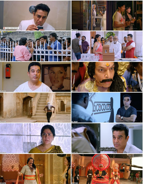 Uttama Villain Tamil Movie DVDRip