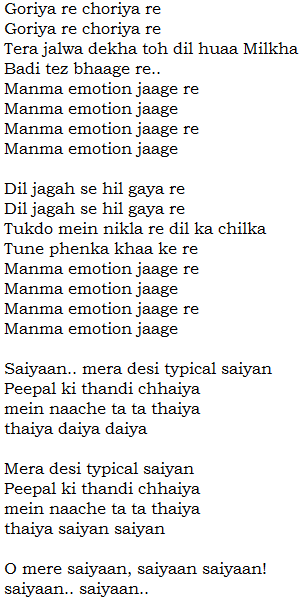 manma emotion dilwale  movie
