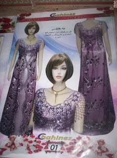 gandoura katifa 2014 houda collection 2
