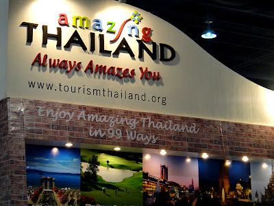 السفر الى تايلند