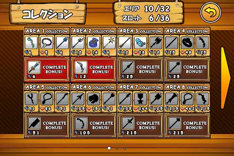 遊戲中的裝備不少,但裝備的升級都是要花錢使用經驗值玉的