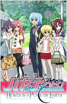 Hayate No Gotoku! Heaven is a Place On Earth (Movie) MKV HD Download português