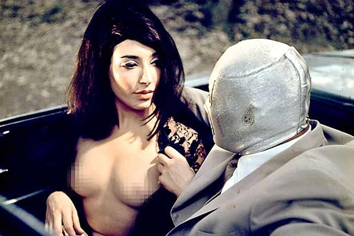 Cine Porno Mexicano 79