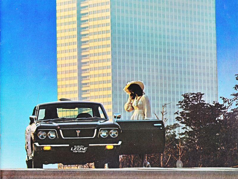278. Zdjęcia #087: Klasyki - Subaru. staryjaponiec blog