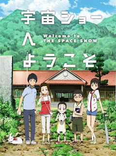 Welcome To The Space Show (2010) - Anime Japan
