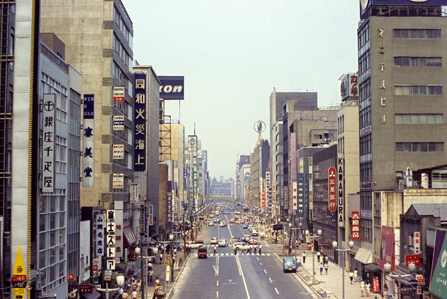 Color Photos Of Japan In 1960 Vintage Everyday
