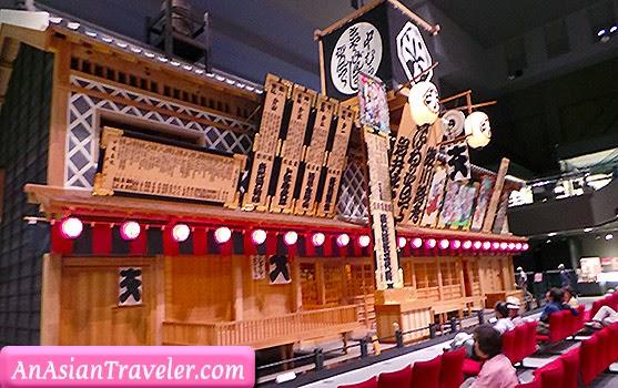 nakamura theater