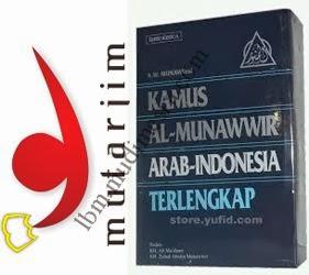 Kamus arab indonesia mutarjim dan al munawwir