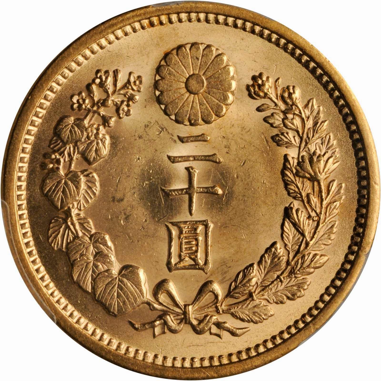 Japanese Gold Coins 20 Yen