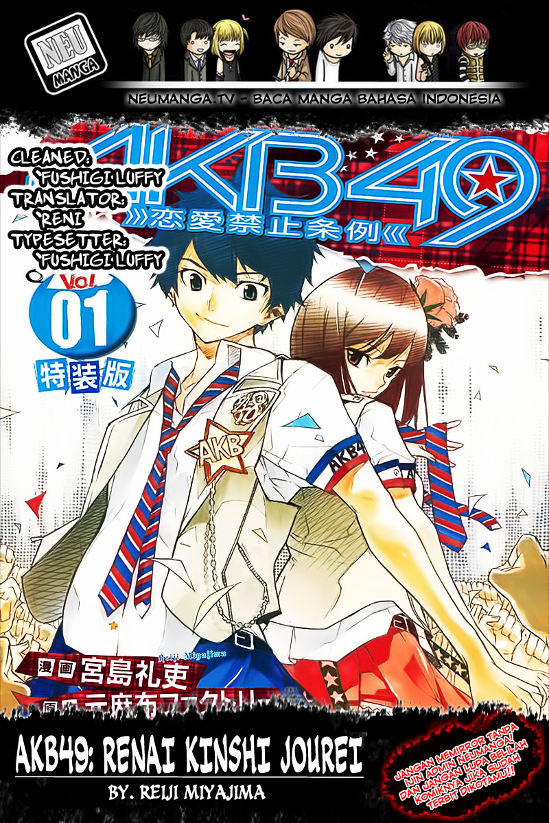 Komik akb49 106 - chapter 106 107 Indonesia akb49 106 - chapter 106 Terbaru 1|Baca Manga Komik Indonesia