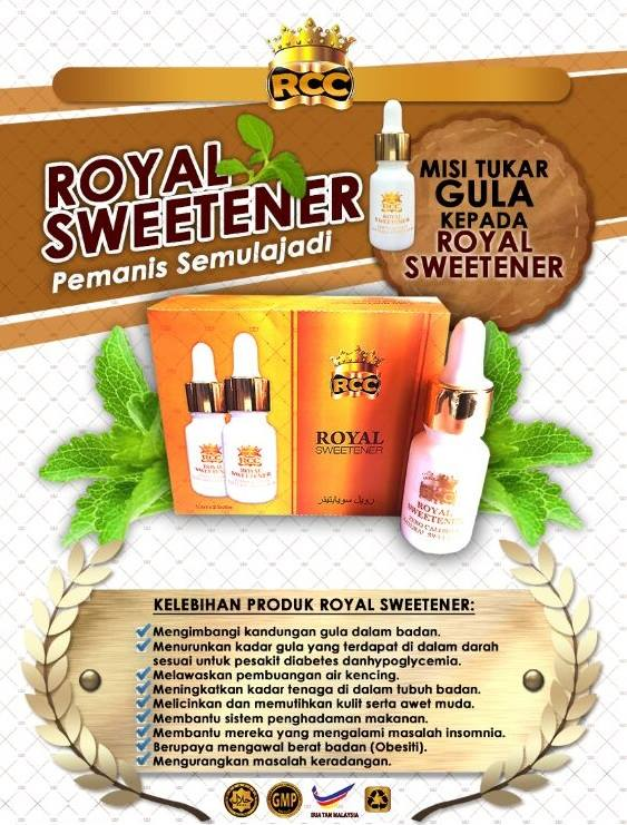 IKLAN RCC ROYAL SWEETENER