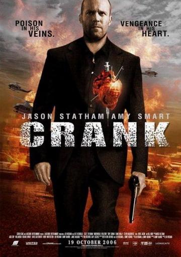Crank 1 คนโคม่า วิ่ง/คลั่ง/ฆ่า DVD