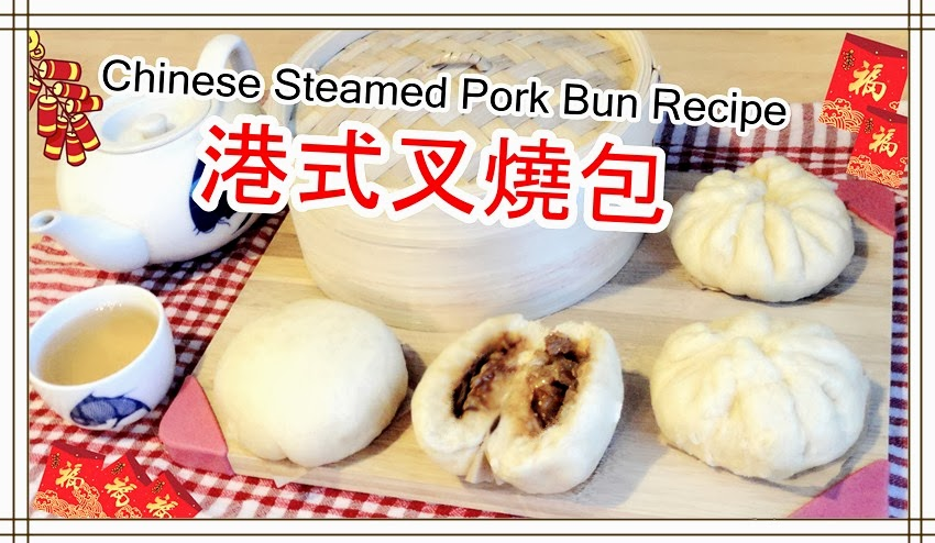 One of our childhood favourite bao is Chinese Steamed Buns filled with ...