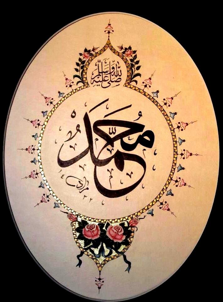 l'Imâm 'Abd ar-Rahîm ben Ahmad al-Qâdî