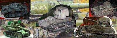 Чертежи бумажных моделей танка
