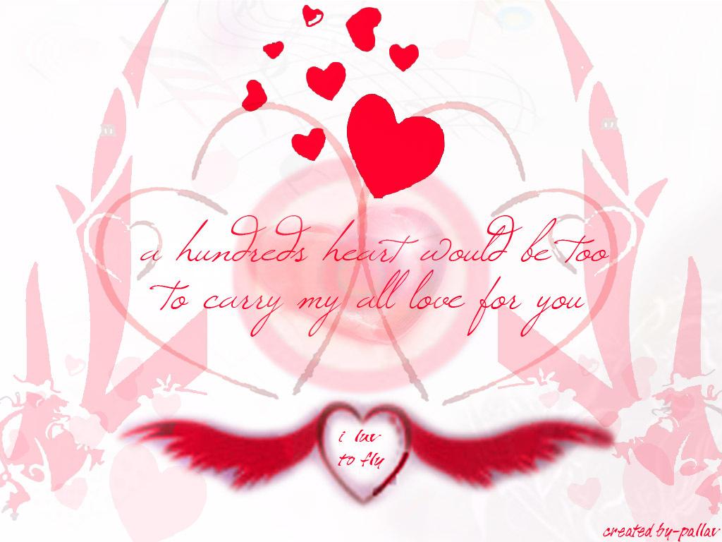 premier logo romantic quotes