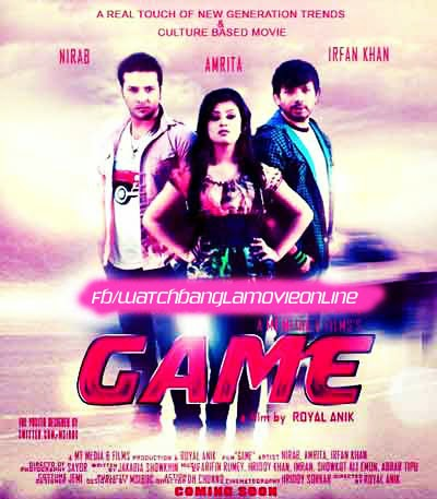 new bangla moviee 2014click hear............................ Game+bangla+movie