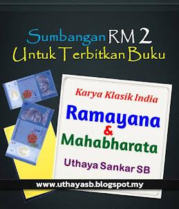 Sumbangan RM2