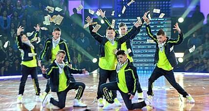 iconic boyz all 16 - photo #48