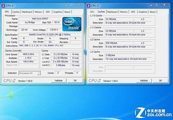 Intel Core I3 3220 драйвер скачать - фото 2