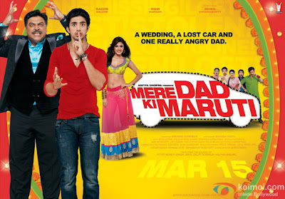 punjabiyan di battery charge-mere dad ki maruti video songs