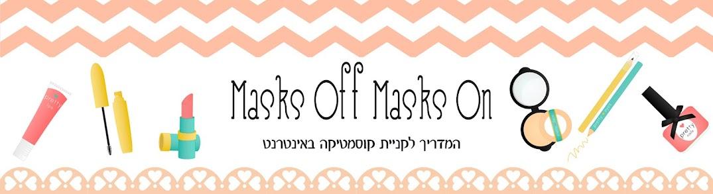 Masks Off Masks On