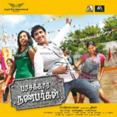 Download Pasakkara Nanbargal Tamil MP3 Songs