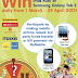 MyMobile Transact & Win Contest