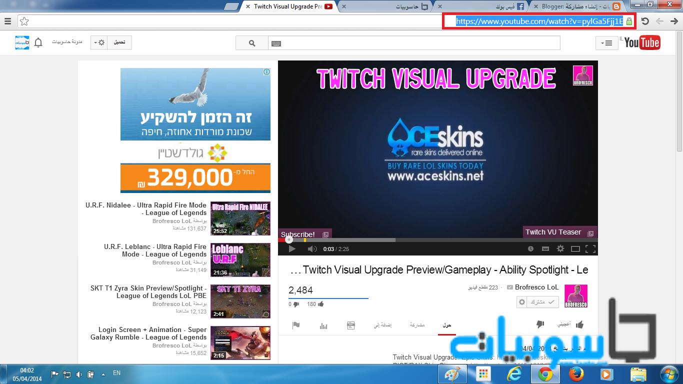 تحميل مقاطع الفيديو من اليوتوب الي جهازك الحاسوب بدون برامج وبسهولة