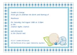 baby shower invitations wording samples