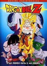 Dragon Ball Z (Los mejores rivales) (1991)