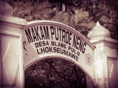 makam Putroe Neng