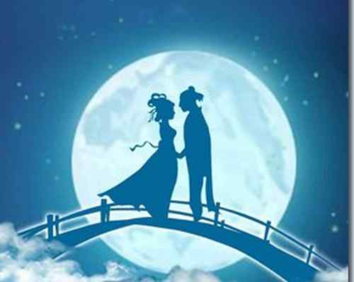 "Qi Shi 七夕 - Hari ""Valentine"" Tionghoa"