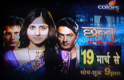 Chhal on Colors TV