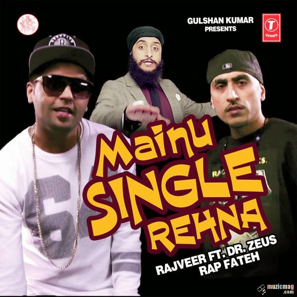 Mainu single rehna djpunjab video