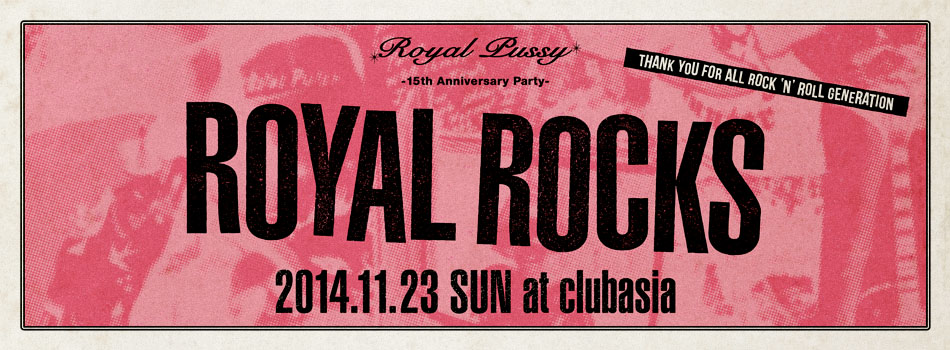 http://www.royal-pussy.com/event/index.html