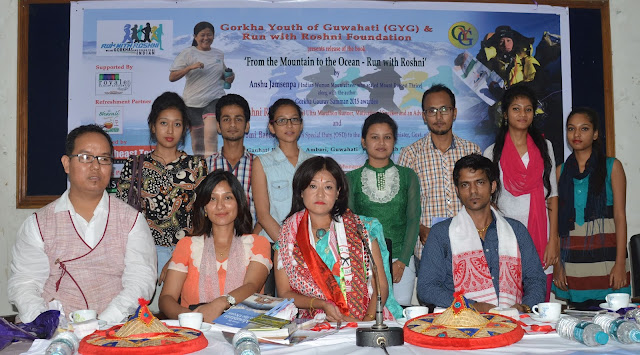 Members of Cotton College Gorkha Students Union felicitated Roshni Rai .jpg
