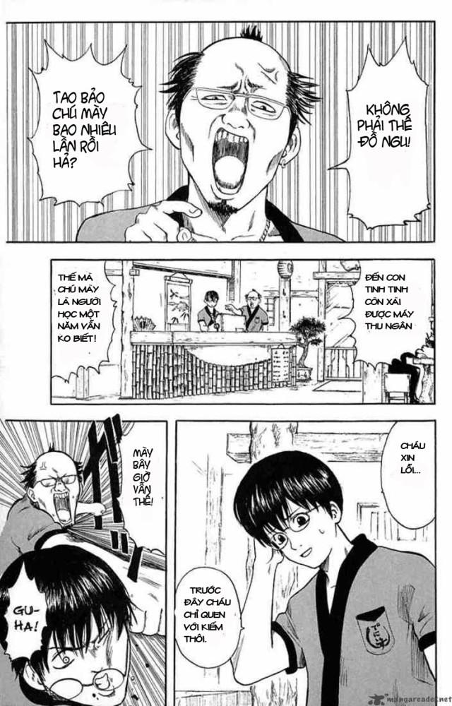 Gintama Chap 1 - Trang 5