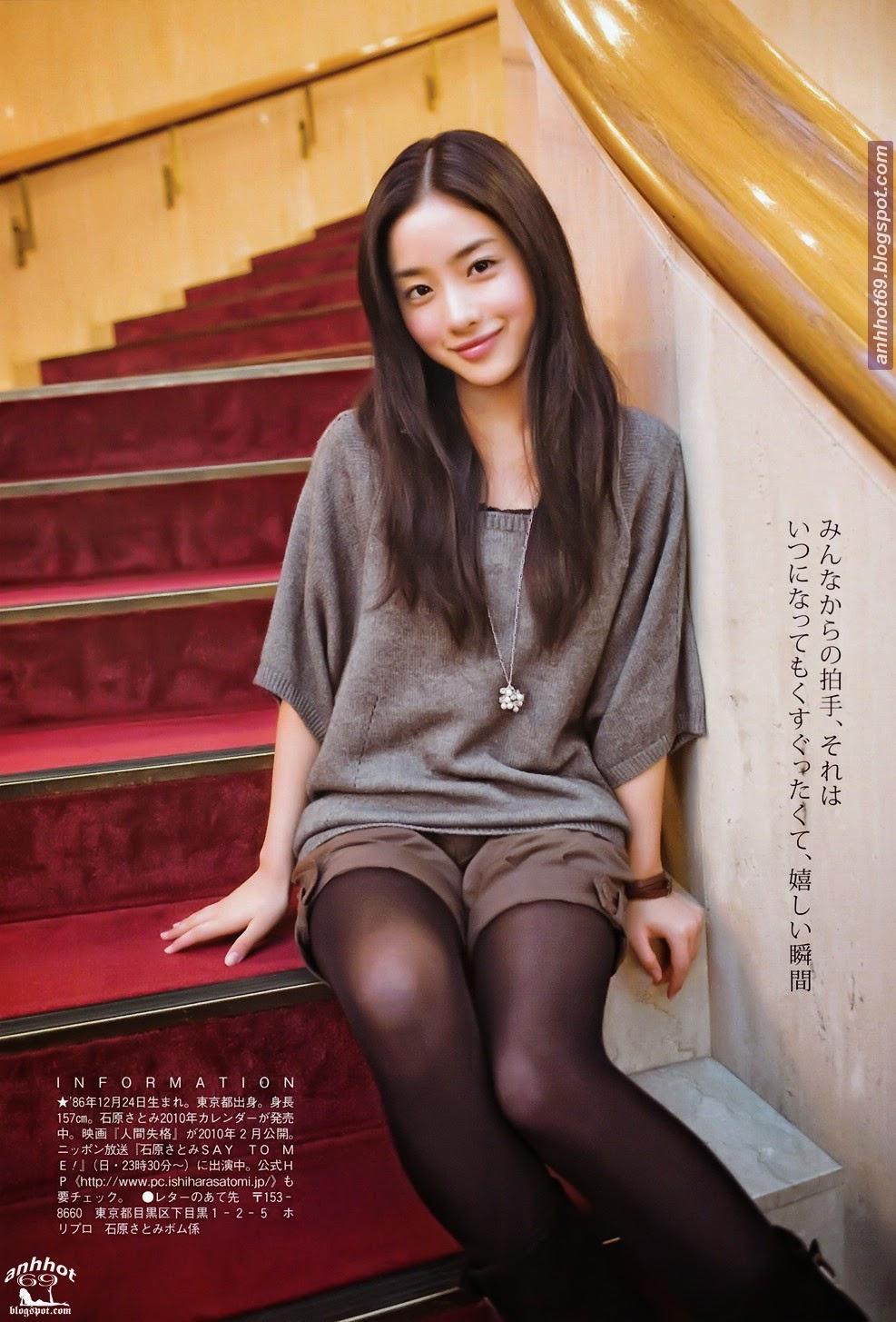 satomi-ishihara-00523519
