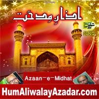 http://72jafry.blogspot.com/2014/06/azaan-e-midhat-manqabat-2014.html