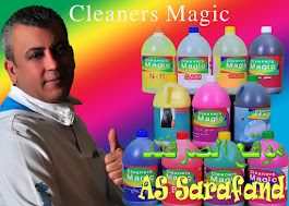 Company Cleaners Magic