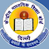 CBSE 10th Result 2015 - CBSE 10th Class Board Results 2015 Available at cbseresults.nic.in