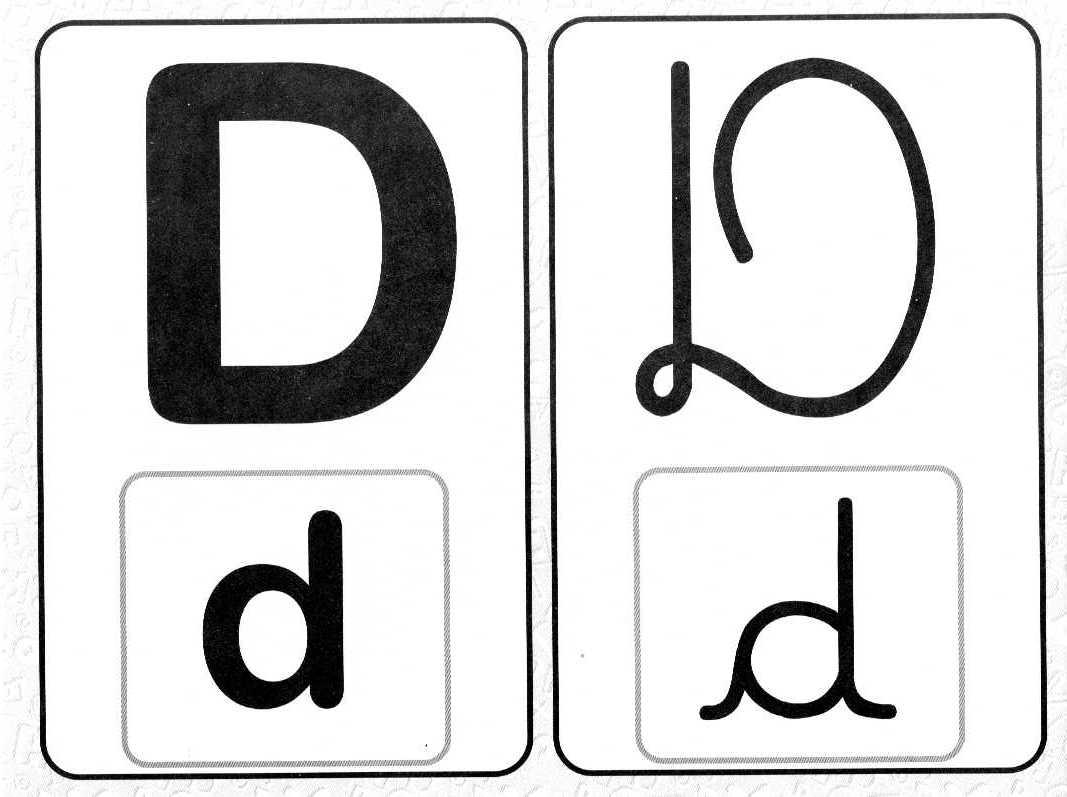alfabeto+de+parede+4+tipos+de+letras+www.ensinar-aprender.blogspot