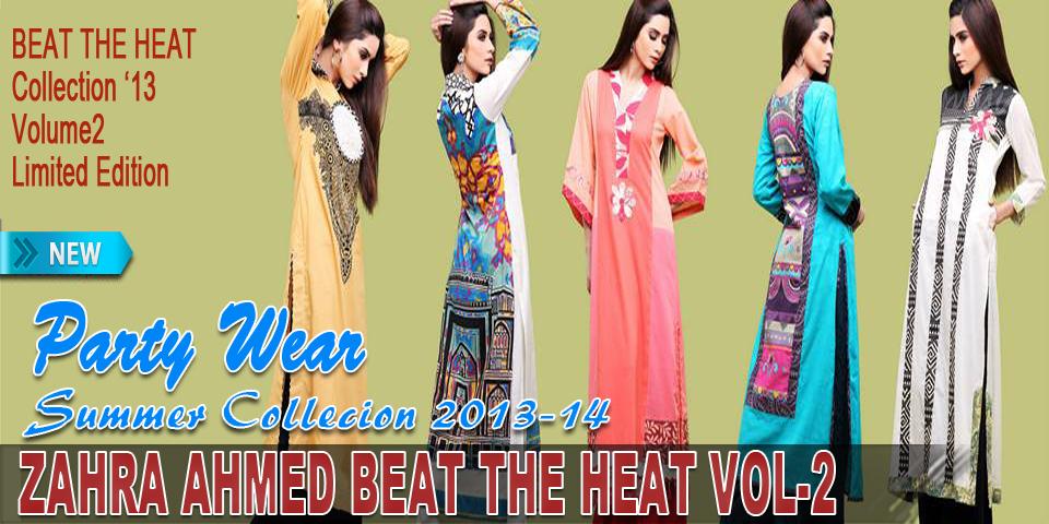 Zahra Ahmed Beat The Heat Vol-2